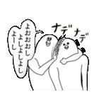 キレッキレなトリ(個別スタンプ:15)