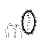キレッキレなトリ(個別スタンプ:17)