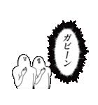 キレッキレなトリ(個別スタンプ:18)