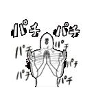 キレッキレなトリ(個別スタンプ:21)
