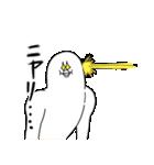 キレッキレなトリ(個別スタンプ:27)