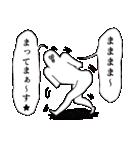 キレッキレなトリ(個別スタンプ:29)
