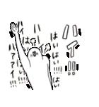 キレッキレなトリ(個別スタンプ:30)
