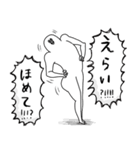 キレッキレなトリ(個別スタンプ:31)