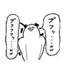 キレッキレなトリ(個別スタンプ:36)