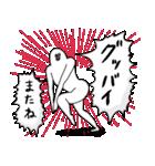 キレッキレなトリ(個別スタンプ:40)