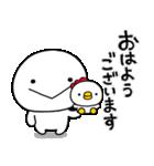 しろいの【きほん】(個別スタンプ:01)