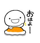 しろいの【きほん】(個別スタンプ:02)