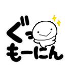 しろいの【きほん】(個別スタンプ:03)