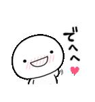 しろいの【きほん】(個別スタンプ:04)