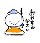 しろいの【きほん】(個別スタンプ:05)