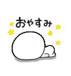 しろいの【きほん】(個別スタンプ:06)