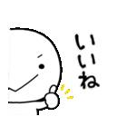 しろいの【きほん】(個別スタンプ:07)