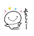 しろいの【きほん】(個別スタンプ:08)