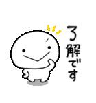 しろいの【きほん】(個別スタンプ:09)
