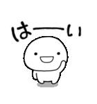 しろいの【きほん】(個別スタンプ:10)