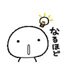 しろいの【きほん】(個別スタンプ:12)