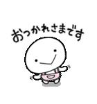 しろいの【きほん】(個別スタンプ:13)