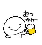 しろいの【きほん】(個別スタンプ:14)