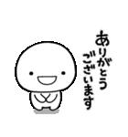 しろいの【きほん】(個別スタンプ:17)