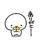 しろいの【きほん】(個別スタンプ:18)
