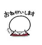 しろいの【きほん】(個別スタンプ:19)