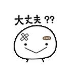 しろいの【きほん】(個別スタンプ:20)