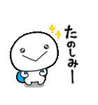 しろいの【きほん】(個別スタンプ:23)