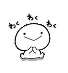 しろいの【きほん】(個別スタンプ:24)