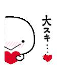 しろいの【きほん】(個別スタンプ:26)