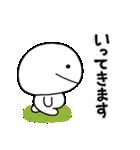 しろいの【きほん】(個別スタンプ:34)