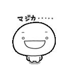 しろいの【きほん】(個別スタンプ:35)