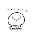 しろいの【きほん】(個別スタンプ:36)