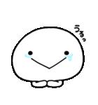 しろいの【きほん】(個別スタンプ:37)
