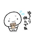 しろいの【きほん】(個別スタンプ:40)