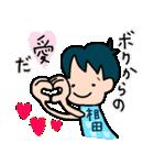 割と使えるダジャレ~日本の名字~第二弾(個別スタンプ:01)