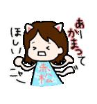 割と使えるダジャレ~日本の名字~第二弾(個別スタンプ:02)