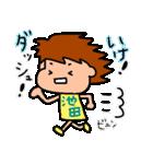割と使えるダジャレ~日本の名字~第二弾(個別スタンプ:06)