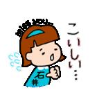 割と使えるダジャレ~日本の名字~第二弾(個別スタンプ:07)