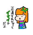 割と使えるダジャレ~日本の名字~第二弾(個別スタンプ:08)
