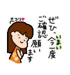 割と使えるダジャレ~日本の名字~第二弾(個別スタンプ:09)