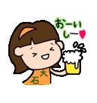割と使えるダジャレ~日本の名字~第二弾(個別スタンプ:10)