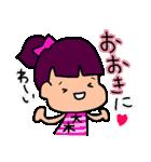 割と使えるダジャレ~日本の名字~第二弾(個別スタンプ:11)