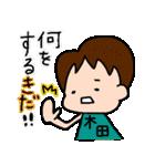 割と使えるダジャレ~日本の名字~第二弾(個別スタンプ:13)