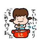 割と使えるダジャレ~日本の名字~第二弾(個別スタンプ:19)