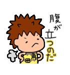 割と使えるダジャレ~日本の名字~第二弾(個別スタンプ:20)