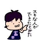 割と使えるダジャレ~日本の名字~第二弾(個別スタンプ:21)