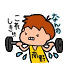 割と使えるダジャレ~日本の名字~第二弾(個別スタンプ:22)