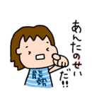割と使えるダジャレ~日本の名字~第二弾(個別スタンプ:23)