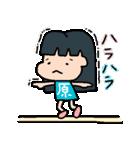 割と使えるダジャレ~日本の名字~第二弾(個別スタンプ:24)